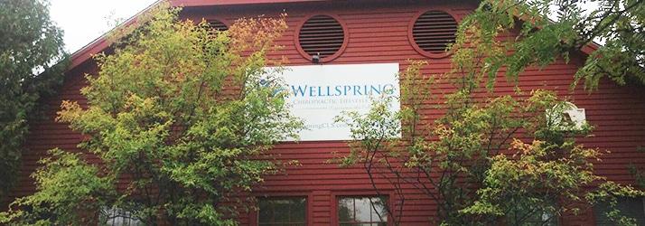 Chiropractic Shelburne VT Office Building